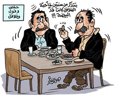 caricature-in-the-arab-countries-2.jpg