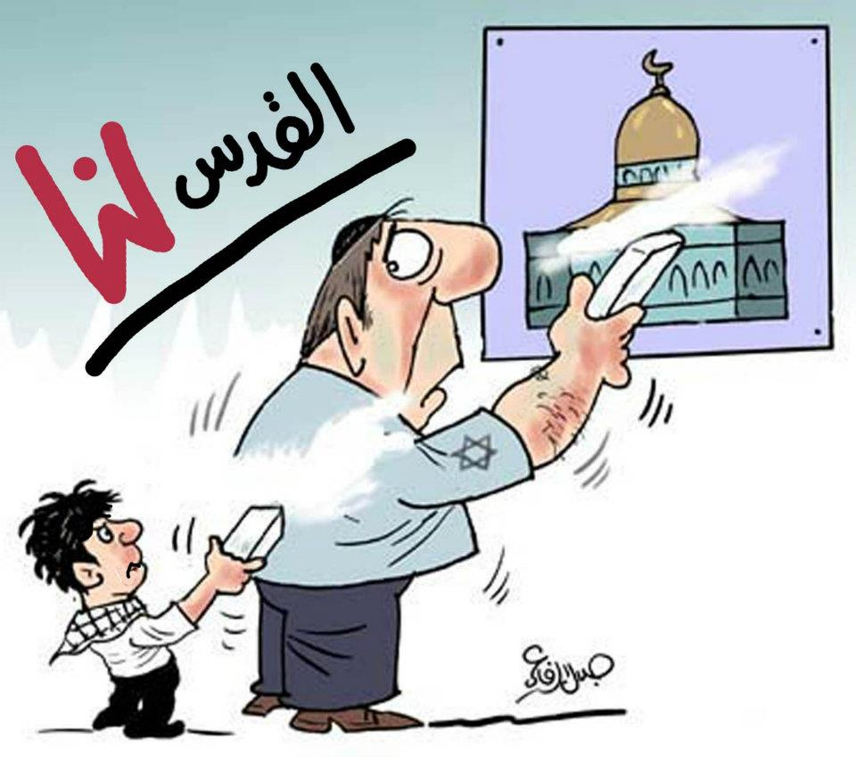 caricature-in-the-arab-countries-3.jpg