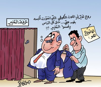 caricature-in-the-arab-countries-4.jpg