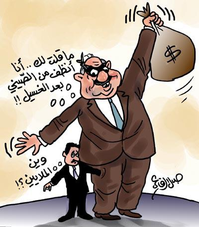 caricature-in-the-arab-countries-5.jpg