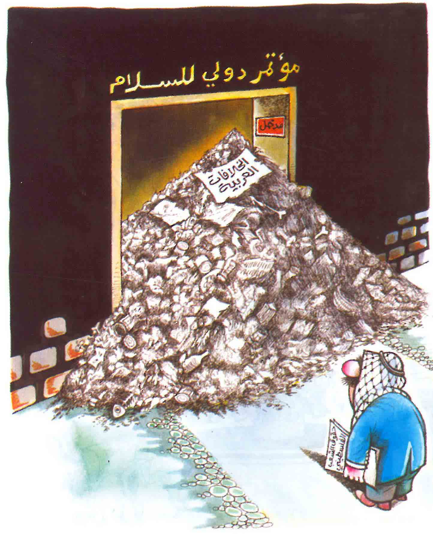 caricature_in_the_arab_countries3.jpg