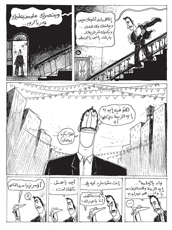 comics_artists_in_Lebanon_2.jpg